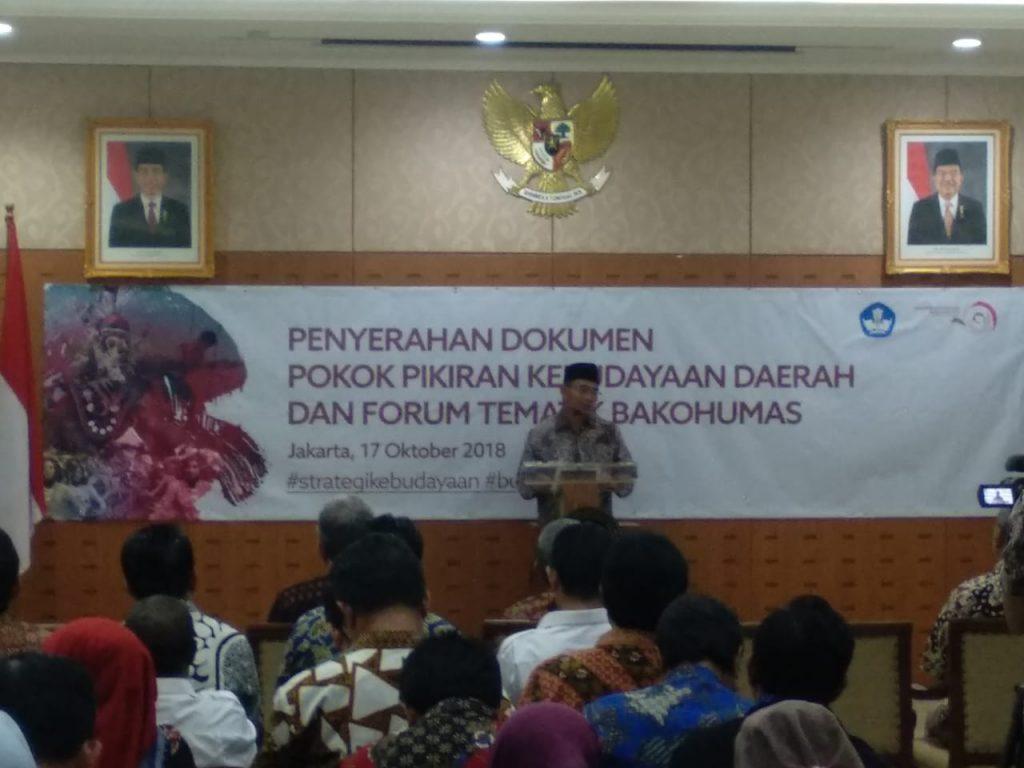 Terima 18 PPKD Tingkat Provinsi, Kemendikbud Terus Matangkan Strategi Kebudayaan Nasional