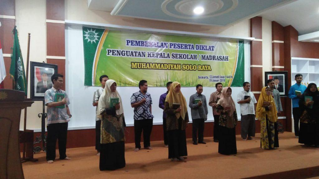 Majelis Dikdasmen PDM Solo Akan Launching Murattal Al Qur'an