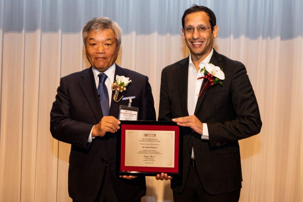 Nadiem Makarim jadi Tokoh Teknologi Termuda Peraih Penghargaan Inovasi Ekonomi dan Bisnis se-Asia