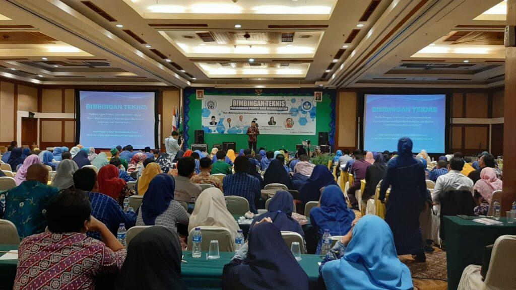 FGM Gelar Diklat Guru Muhammadiyah se-Indonesia