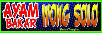 Ayam Bakar Wong Solo1